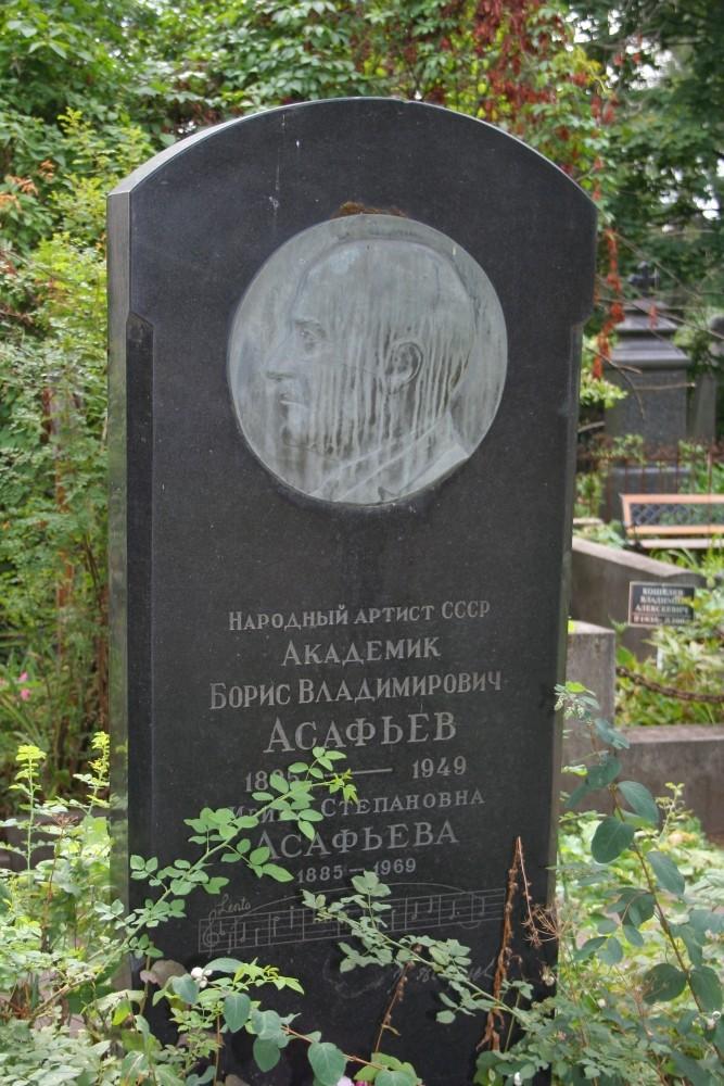 Boris Vladimirovitch Asafiev
