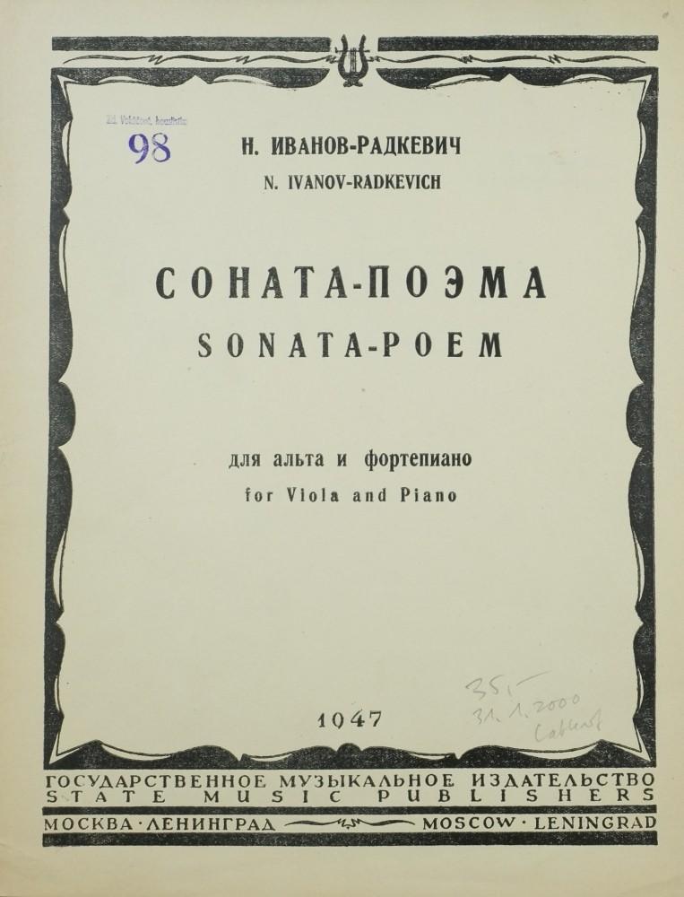 Sonata-Poem, für Bratsche und Klavier